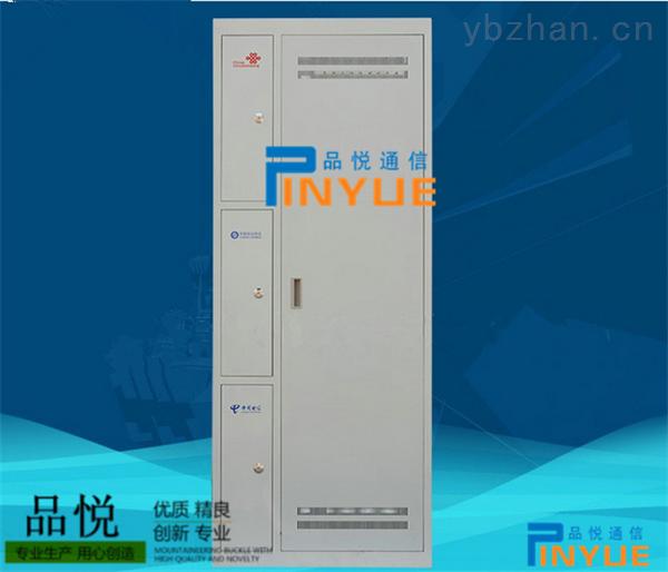 1440芯三网合一光纤配线架生产厂家图文