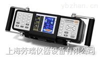 A1040 MIRA 混凝土超声断层扫描仪