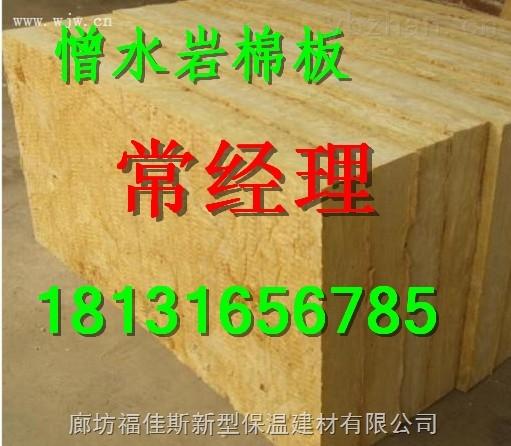 临汾标准岩棉板厚度国标岩棉板厂家