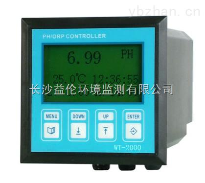 WT-2000型PH在线监测仪
