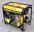 合资8千瓦柴油发电机/不断油连续工作