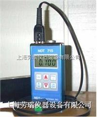 NDT-715超声波金属厚度测试仪
