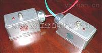 磁控WEF-SG型位置检测器