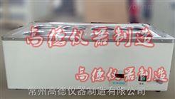 HH-SJ8八孔磁力搅拌水浴锅