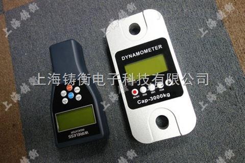 30T无线测力计配带打印仪表