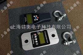 标准测力计标准测力计带无线手持仪表