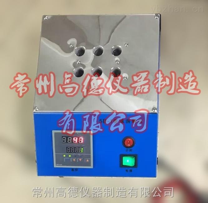 5B-1-数显恒温消解仪