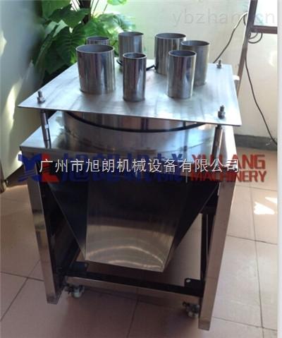 XL-75-新款淮山高效切片机,多功能电动莲藕切片设备