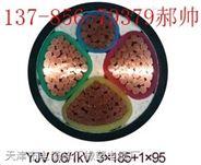 YJV22电力电缆YJV22铠装 电缆4x150+1x70