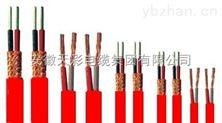 硅橡胶高温控制电缆