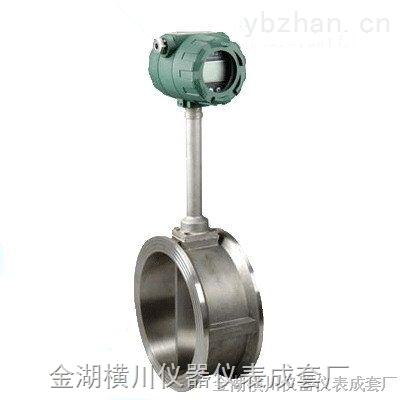 HC-LU-高精度工業氣體流量計