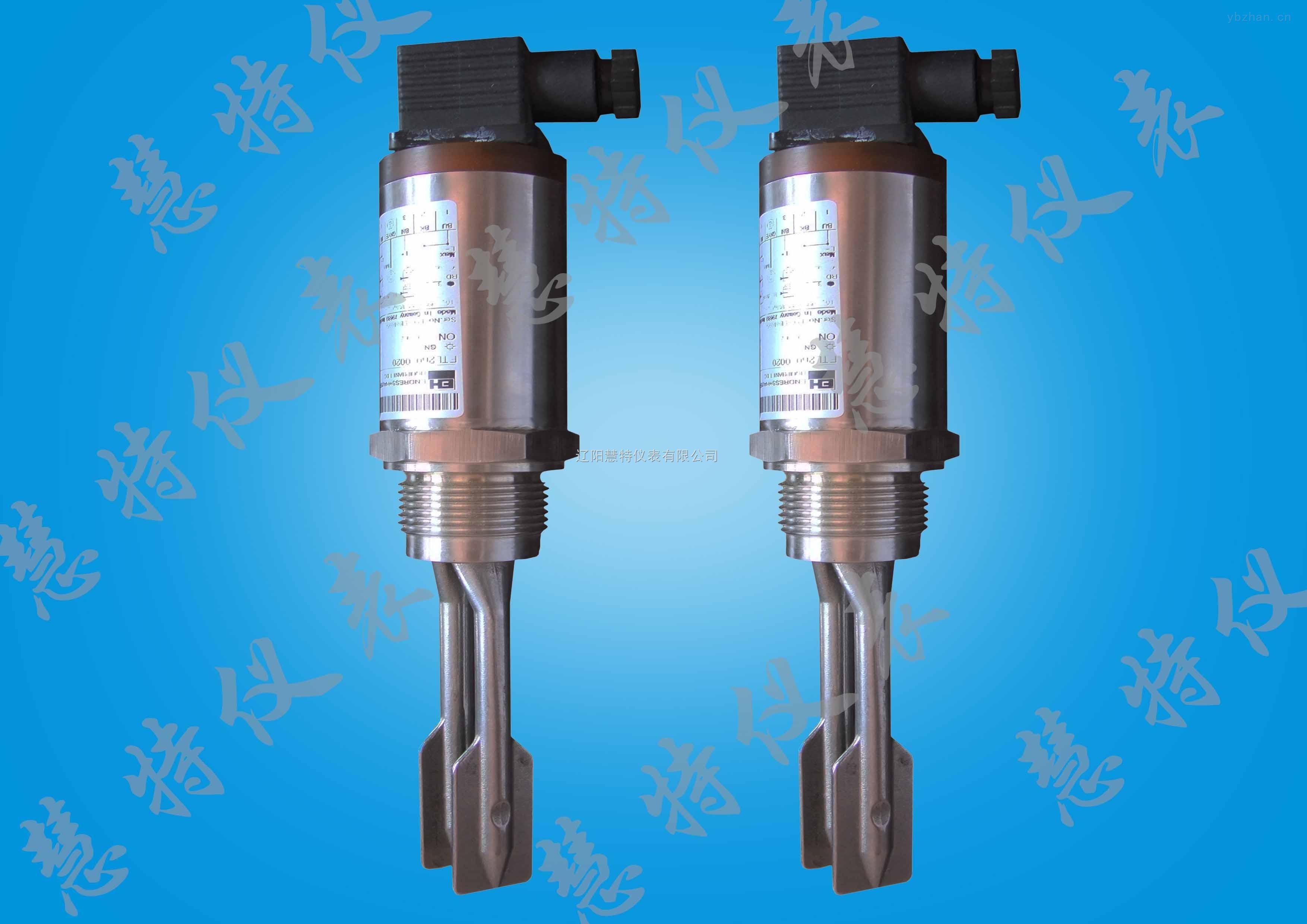 LS-YCX-供应标准型小型音叉式液位开关