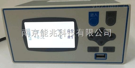 NZ-XSR21R-能兆萬能小型無紙記錄儀