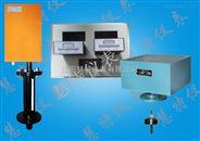 ULZC重錘式物位計/重錘連續測量料位計