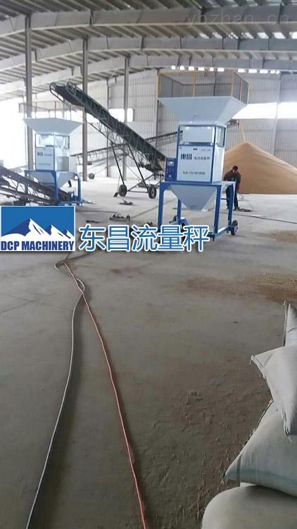 黑龙江东昌粮食流量秤品牌DCS-L20