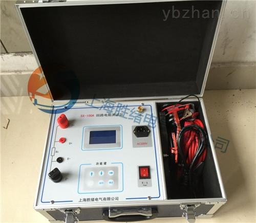 SX100P高精度回路电阻测试仪