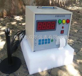 TJ-TG2铁水分析仪