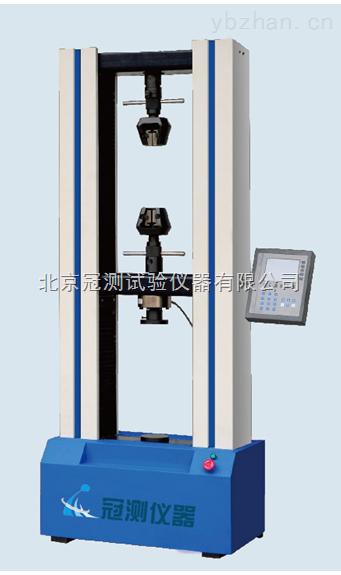 北京电子万能试验机价格