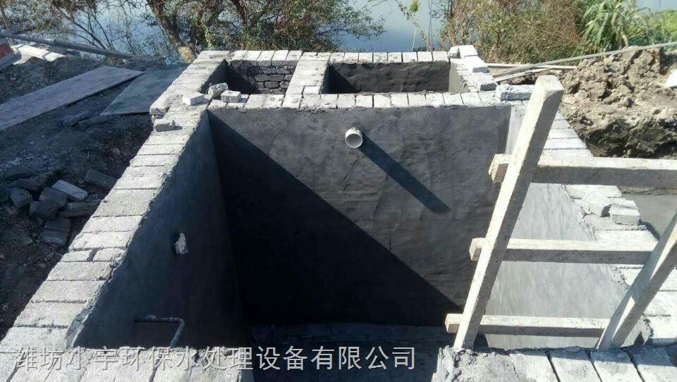 一体化生活污水处理系统厂家