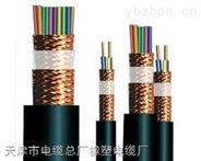 DJYVRP电缆0.3/0.5KV-DJYVRP屏蔽计算机电缆