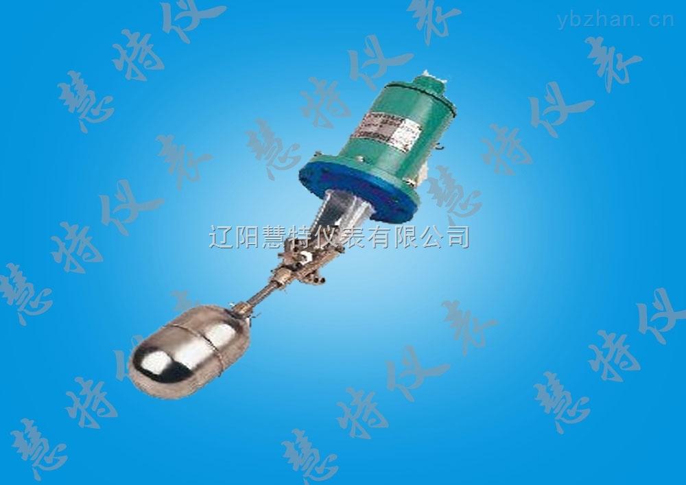 辽阳仪表浮球液位控制器