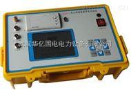 HYBLQ-II氧化锌避雷器带电测试仪