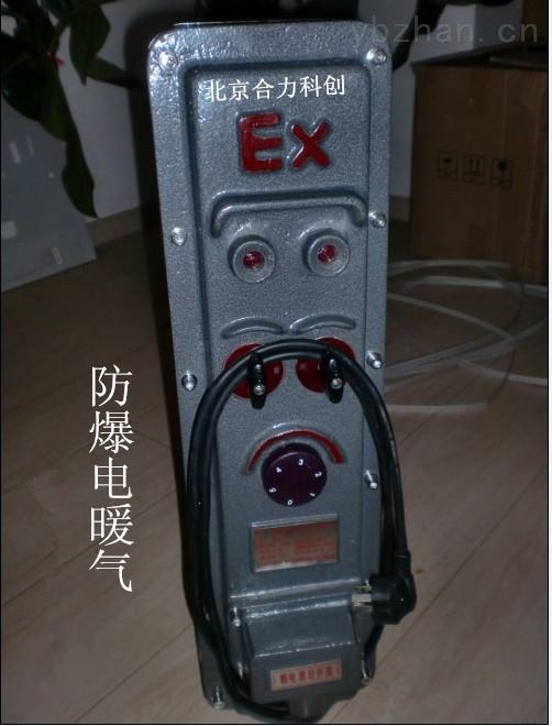 防爆油汀电暖气 型号:hl-bdr-1500w《11片》