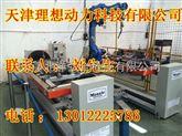 环缝焊接机器人总代理,小型工业机器人养护