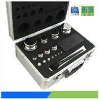 F2级1mg-100g不锈钢砝码|F2级1mg-100g盒装砝码|F2级1mg-100g标准砝码
