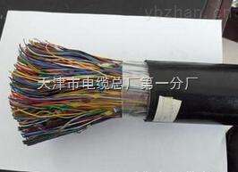 HYAC市内通信电缆 HYAC 30x2x0.5市场价格
