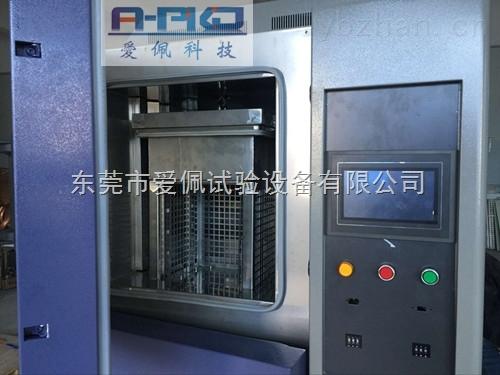 两箱式温度冲击箱/两箱式冷热冲击试验机