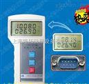 数字温湿度大气压表