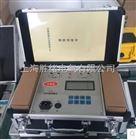 高精度动平衡的测量仪