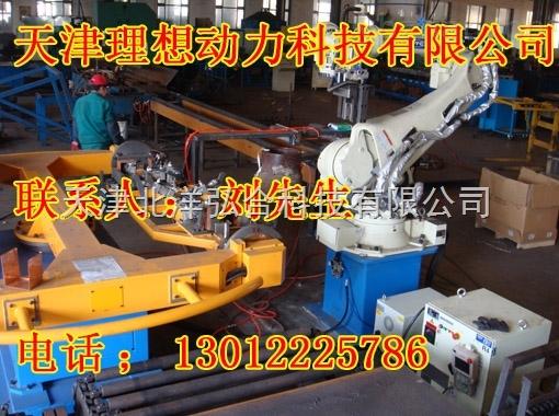 纵缝焊接机器人公司,焊接机器人品牌厂家维修