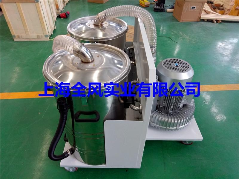 移动式双桶工业吸尘器
