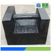50kg锁形铸铁砝码★50公斤手提铸铁砝码