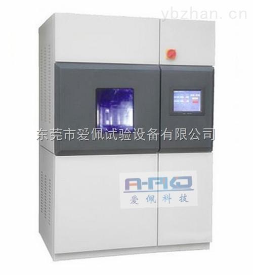 国产氙弧灯阳光老化试验机/氙灯耐气候光老化试验机