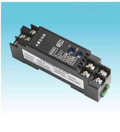 HDG型直流电流(电压)信号隔离器