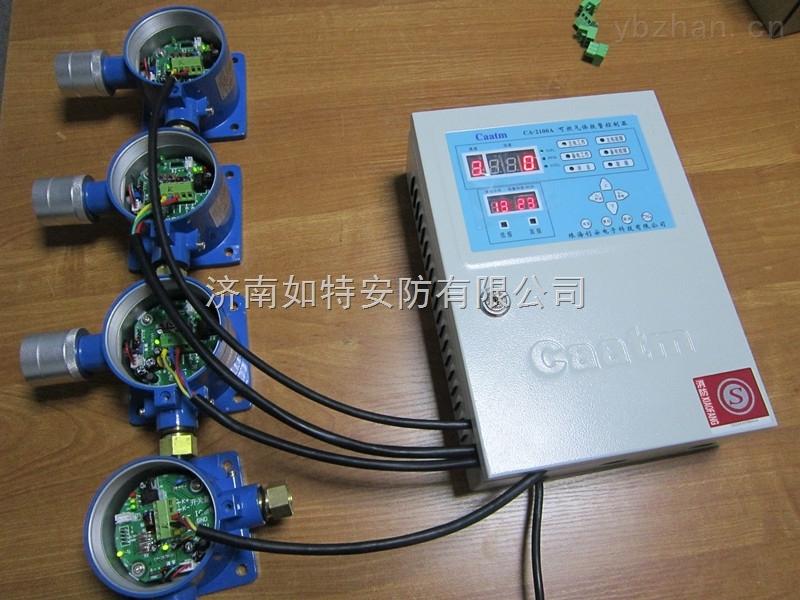 实验室氢气检测报警器
