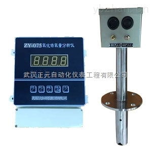 ZY-075-ZY-075湖北厂家直销氧化锆氧量分析仪