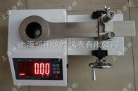 力矩扳手测试仪130N.m