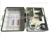 1分16光分纖箱 1分16插片式分路器箱