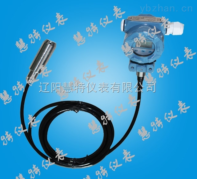 HT-311G-高溫導壓式液位變送器
