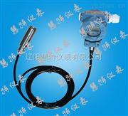 高温导压式液位变送器