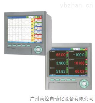 XSR30/xSR70多功能温度无纸记录仪