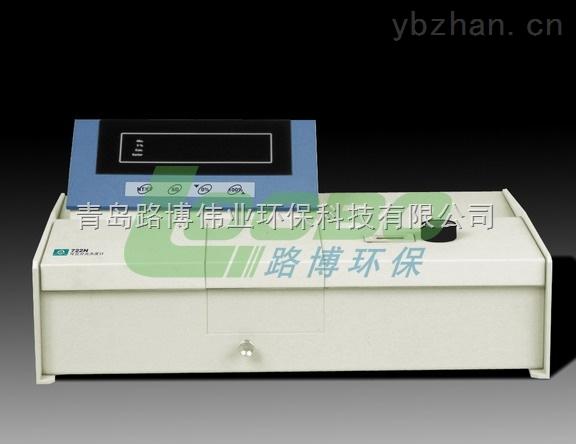 722/722N/722S-可见分光光度计厂家供甘肃宁夏水厂实验室