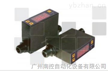 优质工业微小型气体流量计