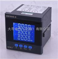上海大导电力数字仪表厂家直销多功能液晶仪表SDD194E-6