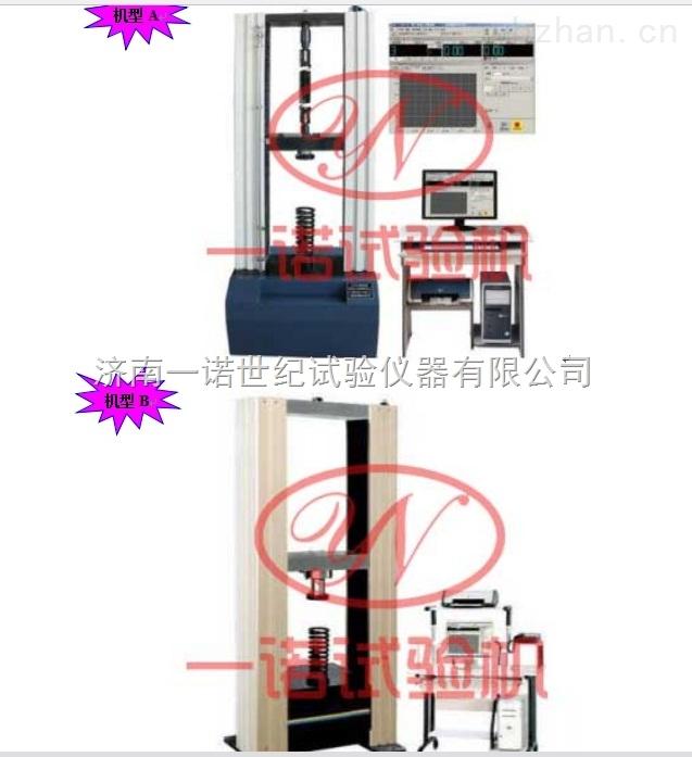 空气弹簧静态力学性能试验机现货供应