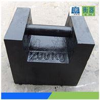 200kg锁形铸铁砝码★200公斤手提铸铁砝码